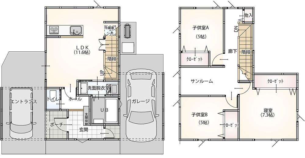 ビルトインガレージ 3LDK 32.5坪 32坪 新築 プラン 間取り